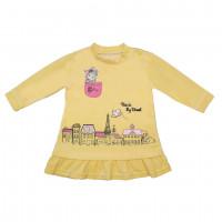 Платье трикотажное Арт.111-0062